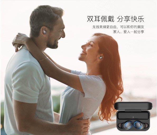 【保固一年 】NCC認證 磁吸 用維 T3 升級版 運動耳機 音樂 健身耳機 通話耳機 無線 蘋果 安卓 智慧耳機