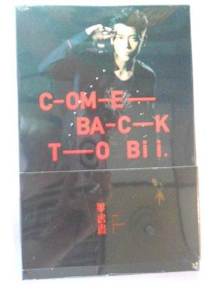 畢書盡 Bii   - COME BACK TO Bii**全新**CD