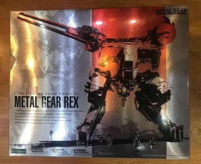 KOTOBUKIYA 壽屋 模型 1/100 Metal Gear Solid 潛龍諜影 Full Action Plastic Kit REX