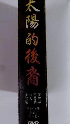 二手正版DVD【太陽的後裔 (宋仲基+宋慧喬】全套 16集   4片DVD【輔導級12+】