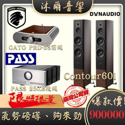 Dynaudio CONTOUR 60i 搭配GatoPRD-3S DAC 前級 PASS 250.8後級 沐爾音響