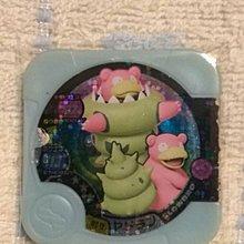 第八彈 U1 三星呆殼獸 神奇寶貝 Tretta 卡匣