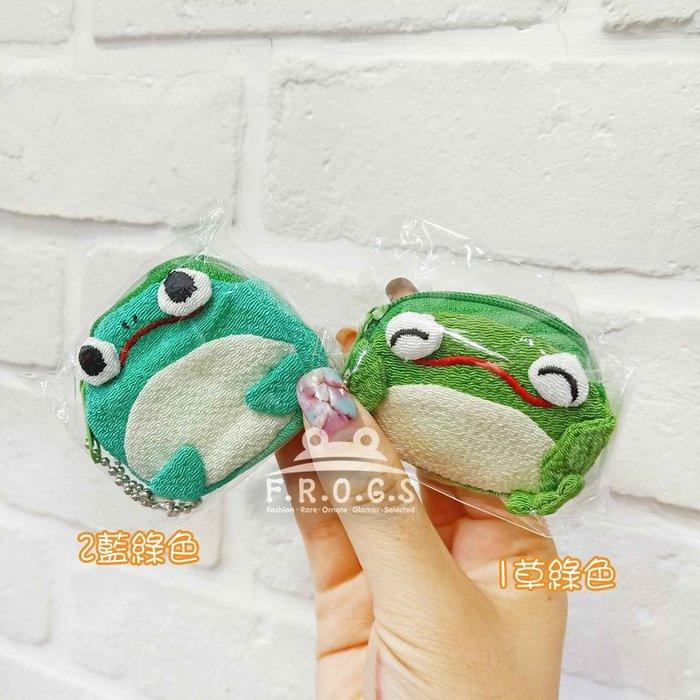 F.R.O.G.S C153(現貨)日本帶回淺草純手工福氣笑臉青蛙造型禮品收納包化妝包零錢包印章包硬幣包