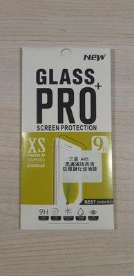 【AdpE】三星Samsung A8s 黑邊滿版高清防爆鋼化玻璃膜