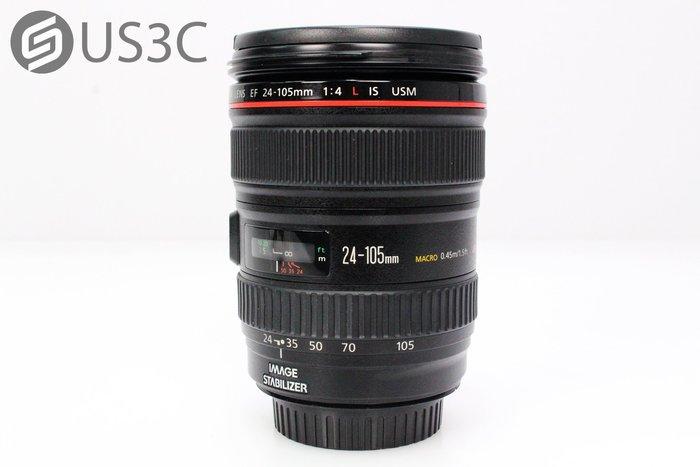 【US3C-小南門店】佳能 Canon EF 24-105mm F4 L IS USM 小三元 標準變焦鏡頭 恆定光圈 附遮光罩與保護鏡
