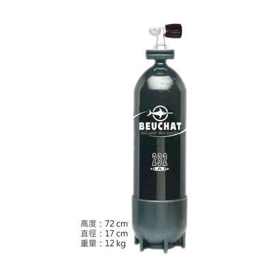 台灣潛水----  BEUCHAT  鋼瓶 (10L:80 cuft)