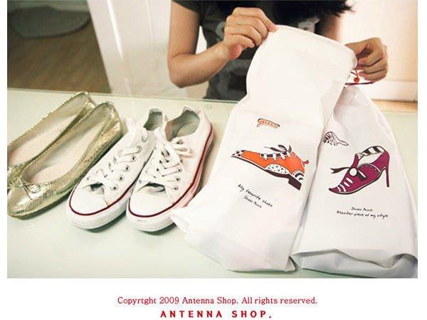 蝦靡龍美【KT379】Travel Shoes Pack 韓國行李箱鞋子收納袋 2枚入 束口袋 旅行箱 旅行 出國必備
