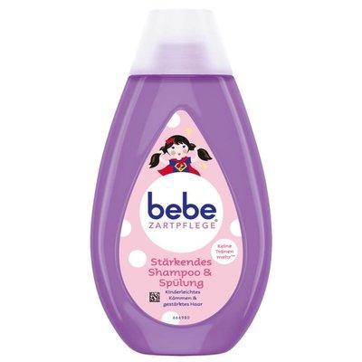 德國 bebe 2合1洗潤髮乳 300ml