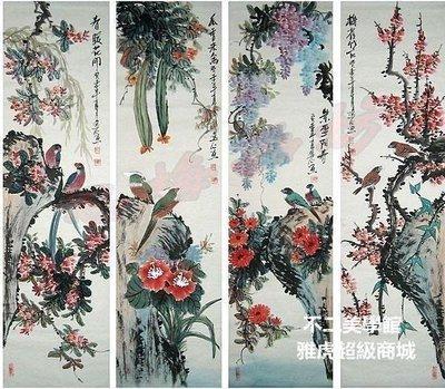 【格倫雅】^手繪國畫字畫山水畫寫意四條屏花鳥畫裝飾畫35252[g-l-y36