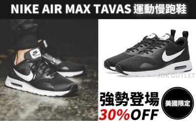 【美國直送】NIKE AIR MAX TAVAS 氣墊慢跑鞋 黑底白勾 殺人鯨 黑白配色 輕量 男生