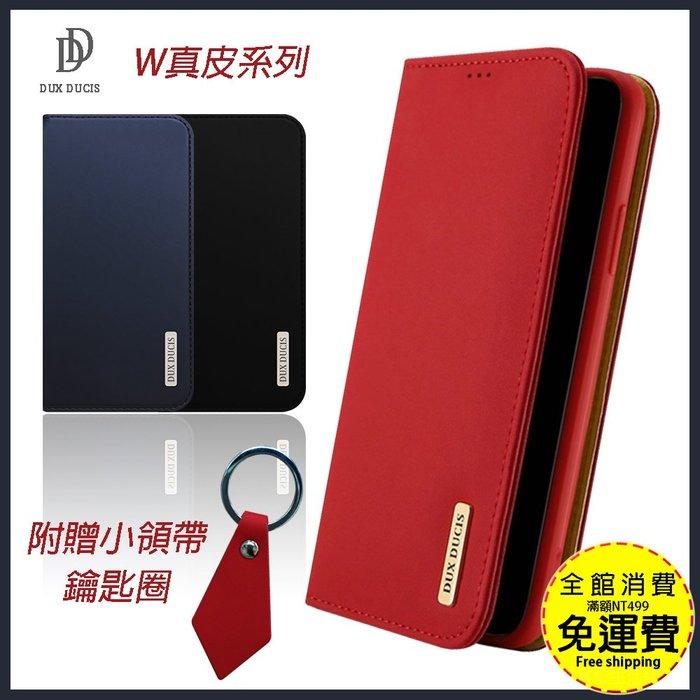 【DD Wish】真皮系列 三星 S9 S9+ S10 S10+ S10e 手機 皮套 保護套 殼