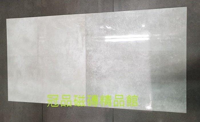 ◎冠品磁磚精品館◎進口精品 全釉拋石英磚-清水模二色 –60X60