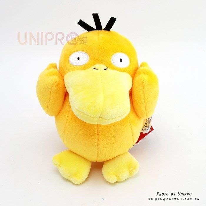 【UNIPRO】神奇寶貝 XY 可達鴨 Psyduck 18公分 絨毛娃娃 玩偶 吸盤吊飾 禮物 正版授權 寶可夢