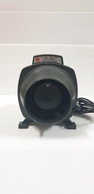 ╭☆優質五金☆╮中一 手提管式抽送風機TX-240。無塵室實驗室排煙專用