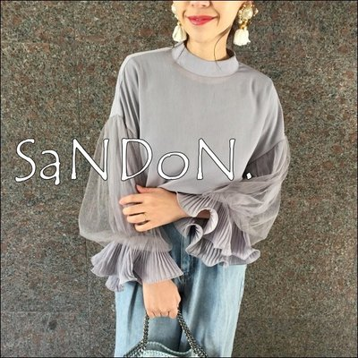 SaNDoN x『fifth 』大自留款 超美立體浪漫薄紗百摺荷葉邊袖上衣 180501