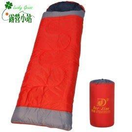 露營小站~【DJ-9032】彩色100%中空纖維棉睡袋(附枕頭)