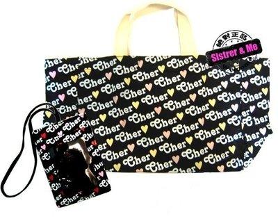 結業一口價$20~雜誌 附錄小物 Cher 印花字母卡套+手挽袋  限售3個B-7
