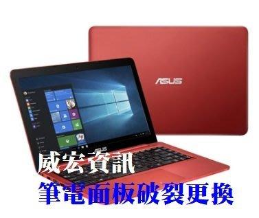 威宏資訊 華碩 ASUS 筆記型電腦 EeeBook L402NA 螢幕更換 螢幕維修 換螢幕 換面板