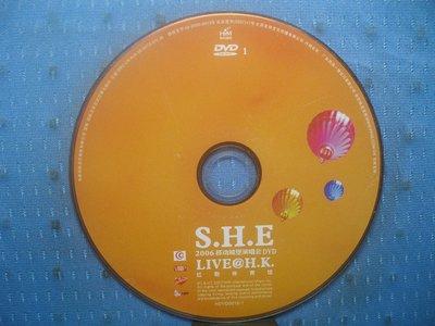 [無殼光碟]IL SHE 移動城堡演唱會 LIVE  DVD