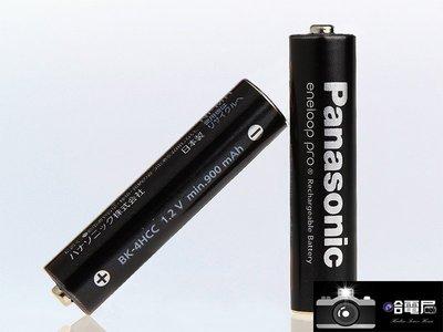 蘆洲(哈電屋)國際牌 公司貨 eneloop Pro 950mAh 低自放 4號 充電池4顆 觸發器 遙控器