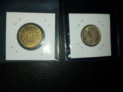 早期公用電話代幣一枚品相佳優+銀幣民國38年五角銀幣一枚品相優