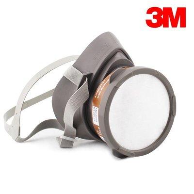 【低價王】3M 3200防毒面具 濾罐六件組 防毒面罩 濾毒罐 有機濾罐 半罩式防毒口罩濾棉 3M N95【免運全套附】