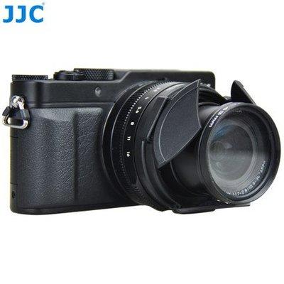 JJC DMW-LFAC1松下LX100自動鏡頭蓋DMC-LX100 LX100II徠卡D-LUX Typ 109萊卡