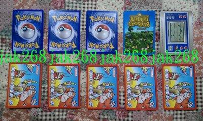 GAME&WATCH GBA E reader 讀卡機 刷卡機 (全新未拆)內附神奇寶貝卡片POKEMON