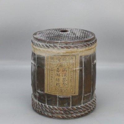 ㊣姥姥的寶藏㊣ 大清光緒喬記茶莊紫砂茶葉罐茶餅古董古玩民間收藏