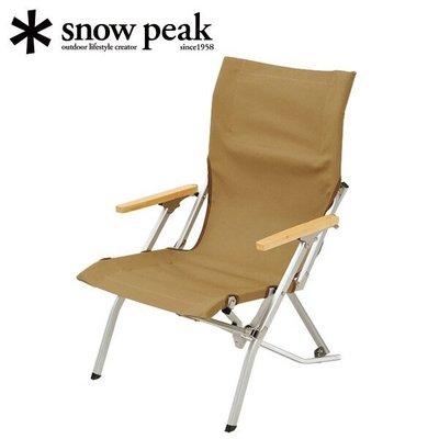日本【snow peak】露營椅 摺疊椅 休閒椅 LV-091KH