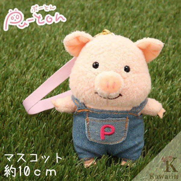 日本 Pig童話故事系列 三隻小豬 牛仔系列 吊飾 掛飾