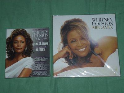 全新未拆-惠妮休斯頓Whitney Houston-我期待I Look To You+限量終極混音megamix