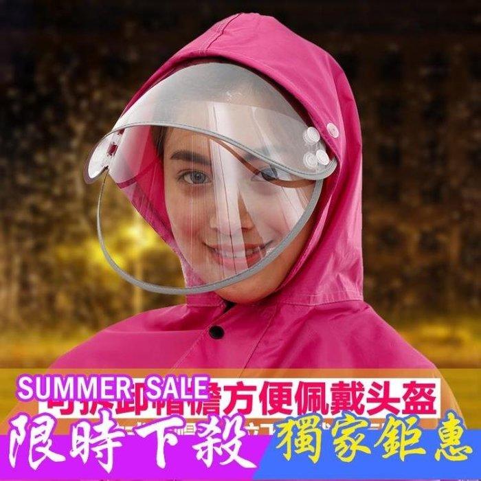 [全館免運,滿千折百]雨衣衣服男女電動摩托車雨衣成人雙帽檐雨披男女單人頭盔雙面罩加大雨衣——【盒子商城】