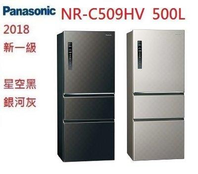 NR-C509HV 三門台中免運 優惠內詳 D509HV C509NHGS D509NHGS C619HV D619HV