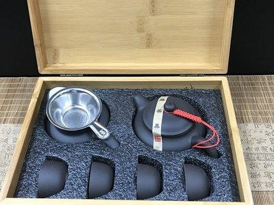 【自在坊】竹盒紫砂旅行茶具組 豪華旅行用具 新款半手工 旅遊外出 戶外露營 攜帶式 居家功夫茶具 泡茶 聚會 聊天 野餐