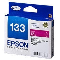 [哈GAME族]全新 EPSON NO.133 T133350 紅色 原廠墨水匣 盒裝