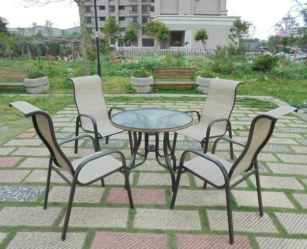 兄弟牌90cm鋁合金編藤桌+鋁製高背紗網休閒椅~一桌四椅組庭園休閒傢俱!!