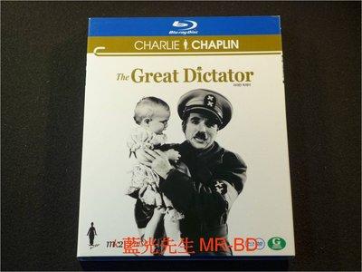[藍光BD] - 卓別林系列 : 大獨裁者 The Great Dictator BD + DVD 雙碟紙盒版