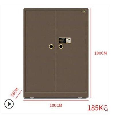 (免運)保險櫃辦公雙門對開1.8米1米大型保險櫃密碼指紋櫃防盜全鋼隱形嵌入式【莉芙小鋪】