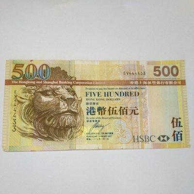 滙豐銀行 $500 EV444433 4條+對子