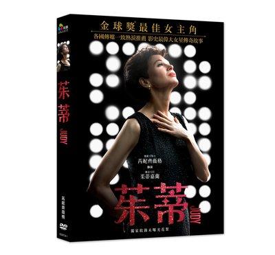 [影音雜貨店] 台聖出品 – 茱蒂 DVD – 芮妮齊薇格、潔西伯克利、芬恩維特羅克 主演 – 全新正版