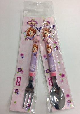 現貨 日本製 迪士尼 Disney 圓柄 不鏽鋼 湯匙+餐叉子 整組 (蘇菲亞 Sofia)