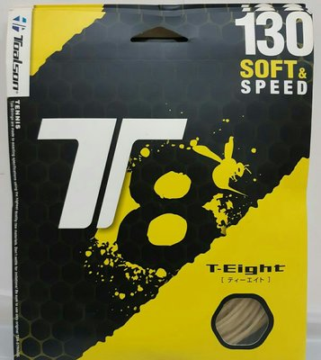 Toalson T8  130   Soft & Speed \n1.30mm  13m