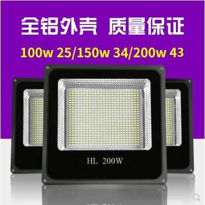 現貨免運  可開發票LED投光燈廣告燈車間工廠房路燈100W戶外防水射燈室外照明