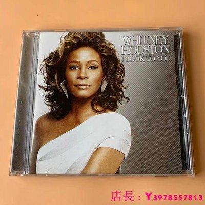 全新CD音樂 Whitney Houston I Look to You 永遠的金嗓傾情用心 CD 專輯