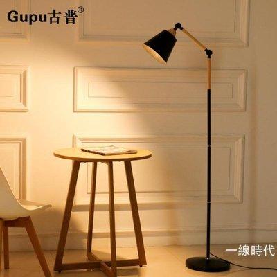 落地燈現代簡約LED護眼釣魚燈遙控創意北歐客廳臥室書房立式臺燈WY