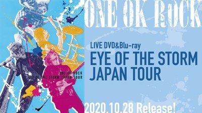 代訂 BD 特典A4資料夾外付 ONE OK ROCK EYE OF THE STORM JAPAN TOUR