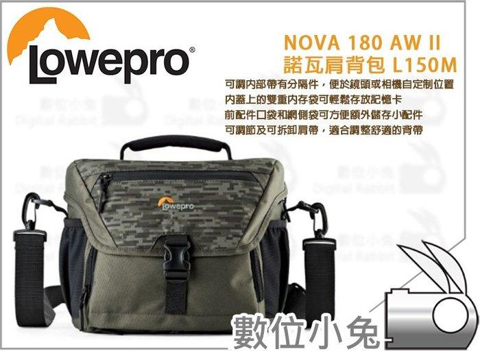 數位小兔【Lowepro NOVA 180 AW II 諾瓦肩背包 L150M】斜肩包 相機包 側背包
