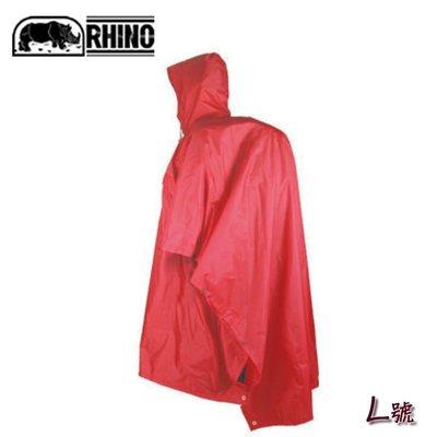【大山野營】犀牛 S-2(L) 登山斗篷 地布 外帳 三合一 單人帳篷 炊事帳篷 斗篷雨衣 防水地布