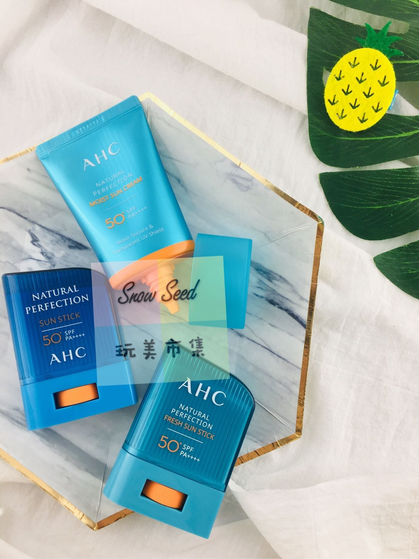 橙櫻韓國代購-AHC 天然完美防曬棒AHC Natural Perfection Fresh Sun Stick 14g
